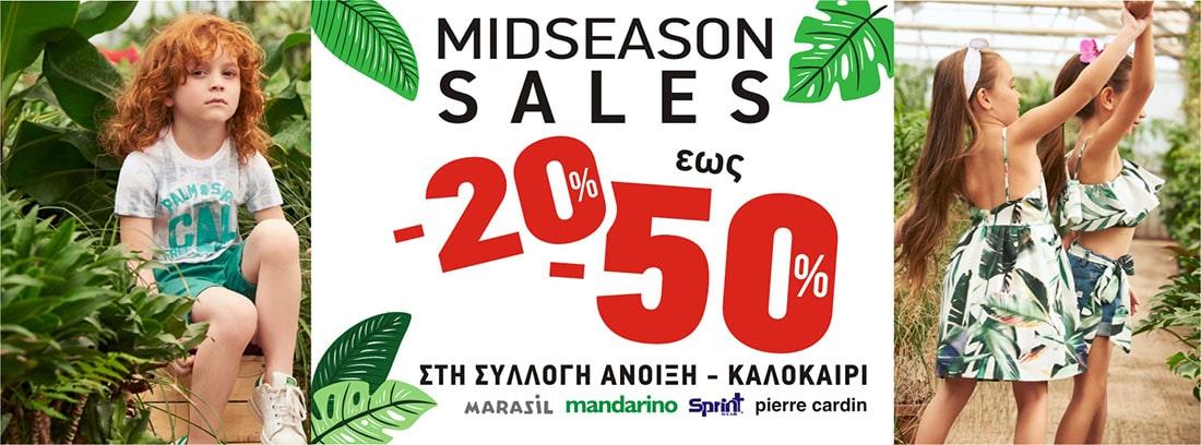 6ab787a8620 Παιδικά Ρούχα - Kidswear | Marasil, Losan, Mandarino, Sprint